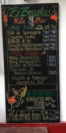 French-menus-London3.jpg