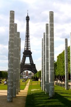 champ_de_Mars_Paris.jpg